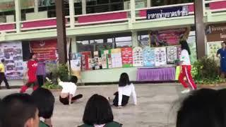 โรงเรียนมหาชนะชัยวิทยาคม  ชมรม To be numberone แสดงการเต้นCover dance เนื่องในวันต่อต้านยาเสพติด