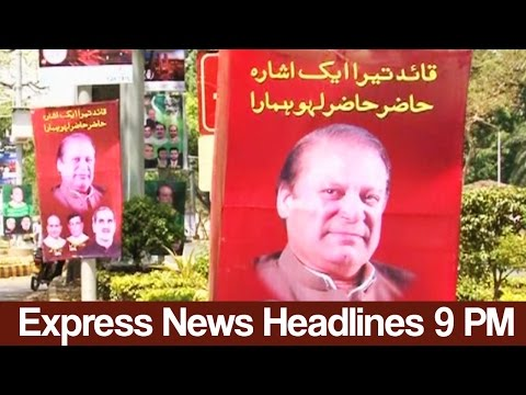 Express News Headlines and Bulletin - 09:00 PM - 19 April 2017 | Express News