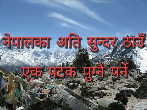 Top Places of Nepal must travel