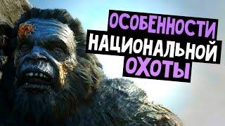 Far Cry 4 ► Особенности Национальной Охоты на ЙЕТИ! ► НЕПЛОХО ПОСТРЕЛЯЛИ!.