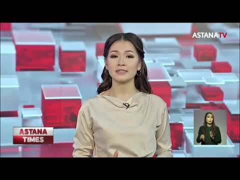 ASTANA TIMES 20:00 (18.03.2020)