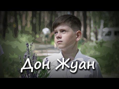 кино афиша г.новосибирск