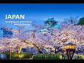 DOCUMENTARY   ATLAS   JAPAN  2017