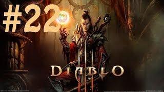 Прохождение Diablo 3. Чародей #22 - Финал. Имя мне Легион! (Патч 2.0.5)