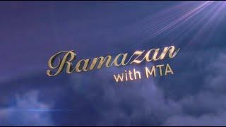 Ramazan With MTA | Episode 1