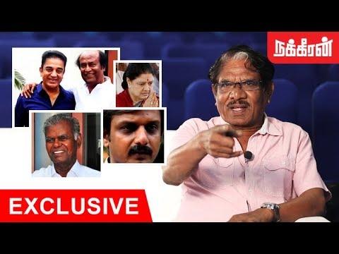 அட்டக்கத்திகளின் அரசியல் ஆசை? Rajini & Kamal | Tamil Nadu Politics | Director Bharathiraja Interview