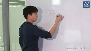 9 класс, 7 урок, Задачи с параметрами