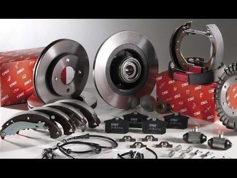 ЗАПЧАСТИ. TRW-Lucas диски и колодки rotor pad