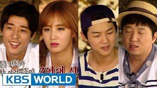 Cool Kiz on the Block | 우리동네 예체능 - Cool Kiz vs. 3-generation Namyangju Team (2015.08.18)