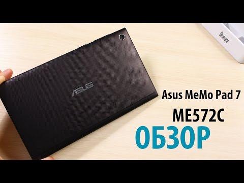 Asus MeMO Pad 7 (ME572C) Video clips - PhoneArena
