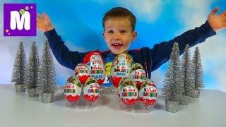 Кунг Фу Панда 3 распаковка яйца сюрприз Киндер с игрушками Surprise eggs with toys Kung Fu Panda