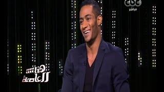 بالفيديو.. محمد رمضان يكشف سبب فشله في الدراسة منذ 5 سنوات