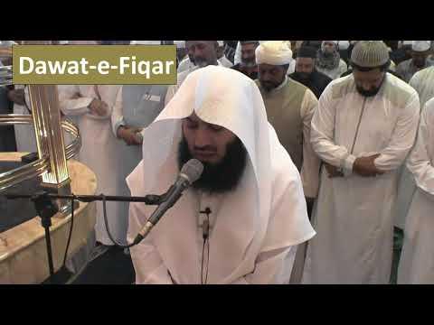 video quran tilawat - Myhiton