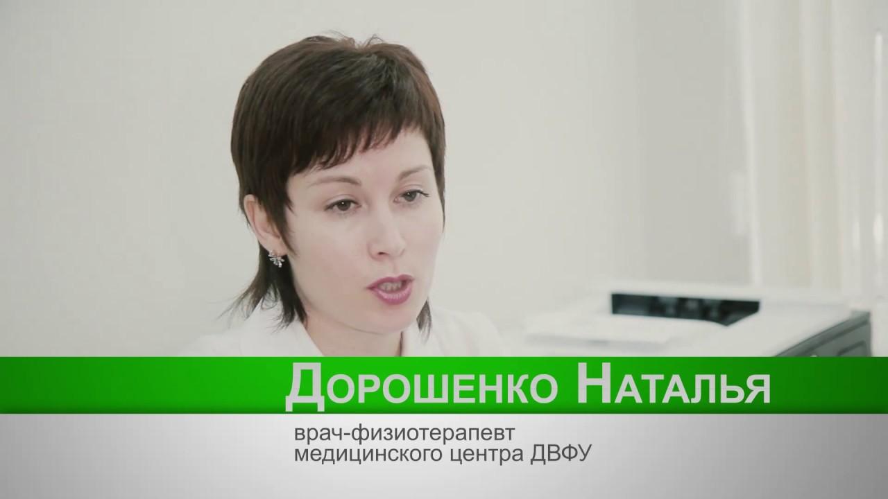 Аппарат Алмаг Принцип работы и эффективность магнитотерапии