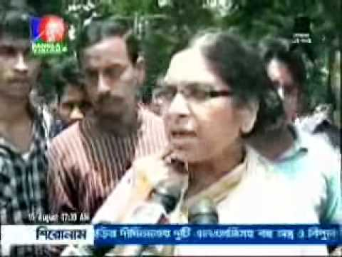 Bangladesh Online  Live TV Channel   Bangla Vision News   16 August Bangabandhu