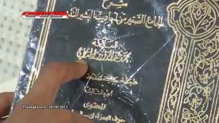 Download Video Perlakuan Bani Ummayah terhadap keluarga Rasulullah saw MP3 3GP MP4