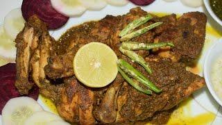 Chicken Afghani | चिकन अफगानी | Very Tasty Dish