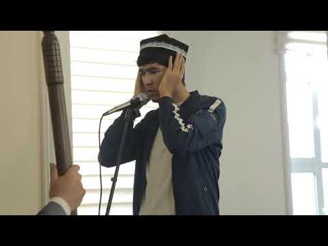 AZON | Mishari Abdulloh | AZAN