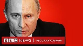 20 лет за 20 секунд: как менялся Владимир Путин