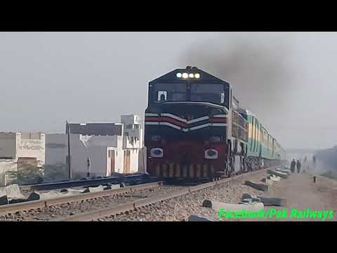 Awam Express Upgraded Departure On SDK Mixed With Old Coaches