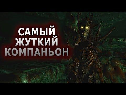 САМЫЙ ЖУТКИЙ КОМПАНЬОН  ► Skyrim Project AHO #2 thumbnail