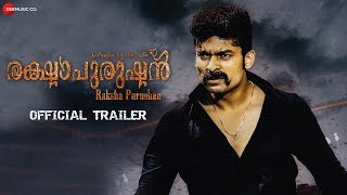 Rakshapurushan Official Movie Trailer Deepak Menon &amp Manju Sankar Nalini Prabha Menon Jibin