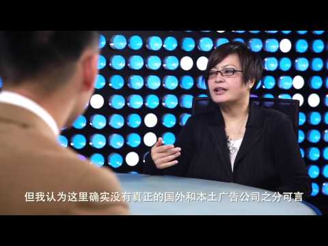 """The Future of Advertising in China"" - Thoughtful China"