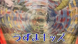 【メダルゲーム】うずまキッズ【JAPAN ARCADE】