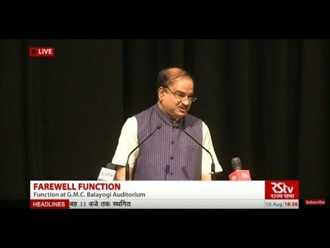Sh. Ananth Kumar's speech