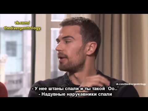 Shailene Woodley and Theo James 1 part - русские титры