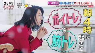 Original ❖ -Song: promise -Artist: 広瀬香美/Kohmi Hirose Promise (...