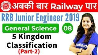 12:00 PM - RRB JE 2019   GS by Shipra Ma'am   5 Kingdom Classification (Part-2)