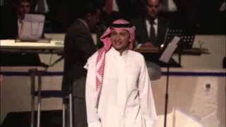 عبدالمجيد عبدالله   لو يوم احد بالعود 2012   YouTube