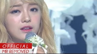 mr removed 161125 sejeong of gududan 세정 flower road 꽃길 kbs music bank