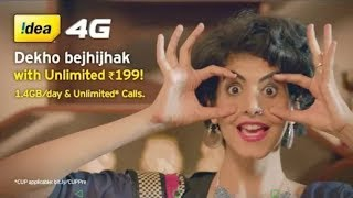 9 pakistani funny ads