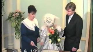 Свадьба Хрустальная