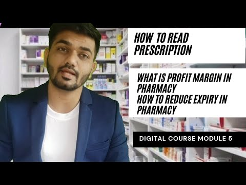 How to read Prescription I What is profit margin in Pharmacy
