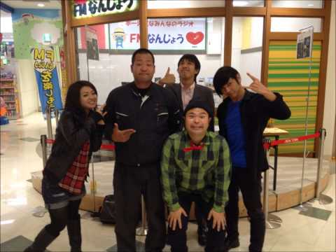 Will Okinawa Radio 1 1/4