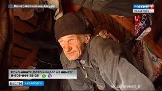 Вести-Хабаровск. Комсомольский потоп