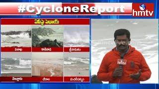 cyclone in andhra pradesh