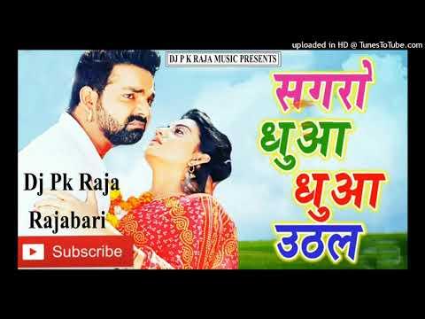 जान-बिन-बेजान-jaan-bina-be-jaan-bhaini-pawan-singh-sad-song-love-mixx-song-(-dj-pk-raja-)