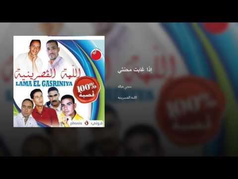 JAMBA LAPIN CÂLIN MP3