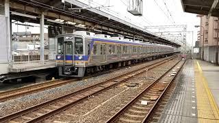 南海本線9000系7編成更新車普通なんば行き発車シーン