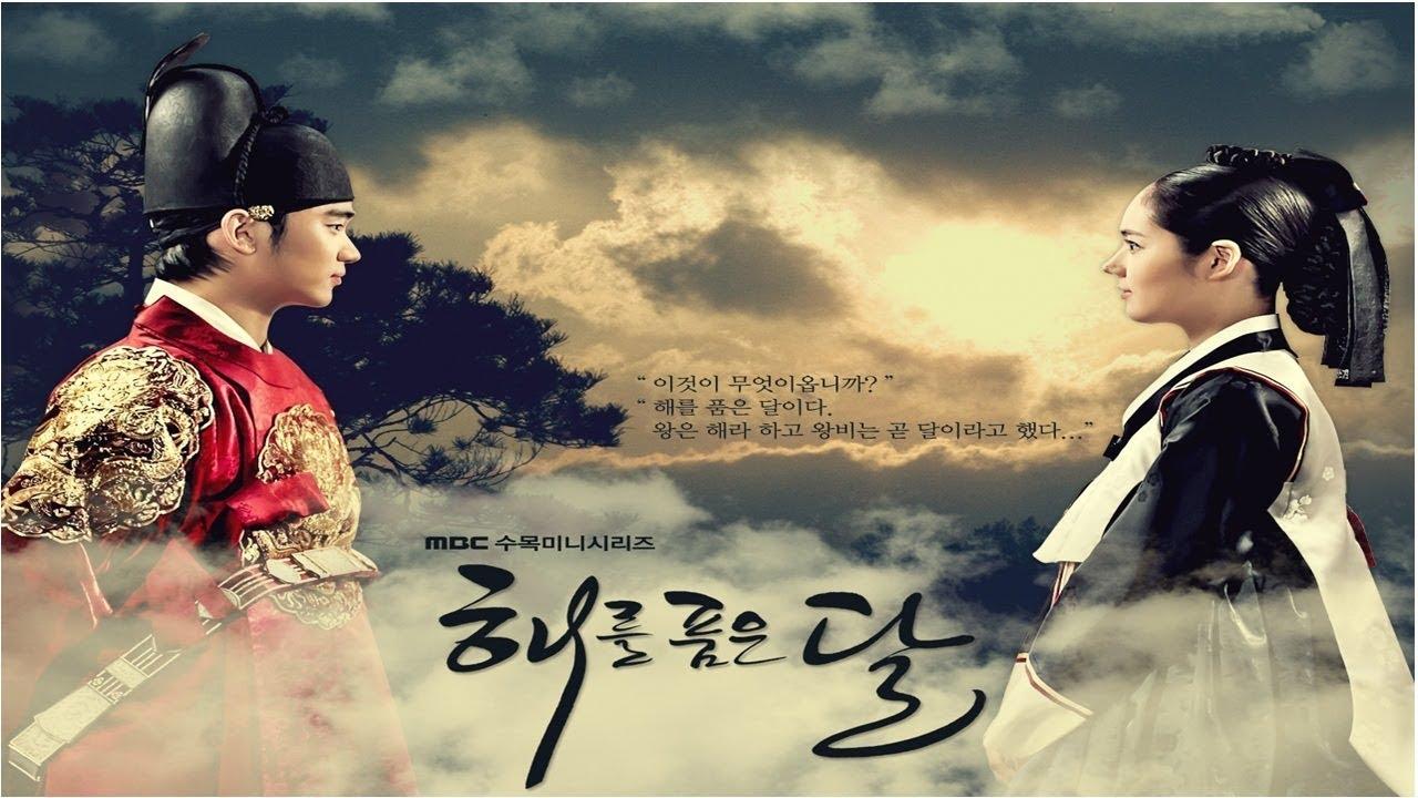ซีรี่ย์เกาหลี The Moon That Embraces the Sun ลิขิตรัก ตะวันและจันทรา  พากย์ไทย Ep 1-30 (จบ)