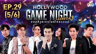 HOLLYWOOD GAME NIGHT THAILAND S3  EP29 VS 56  011262