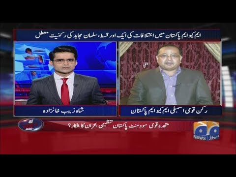 Aaj Shahzaib Khanzada Kay Sath - 20 October 2017
