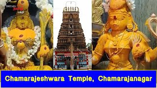 RajaRajeshwari abhishekham at chamraj nagar  temple | Raja rajeswari | Britain Tamil Bhakthi