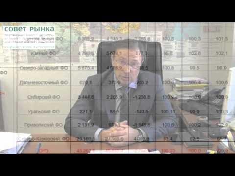 Интер РАО – Электрогенерация: Главная