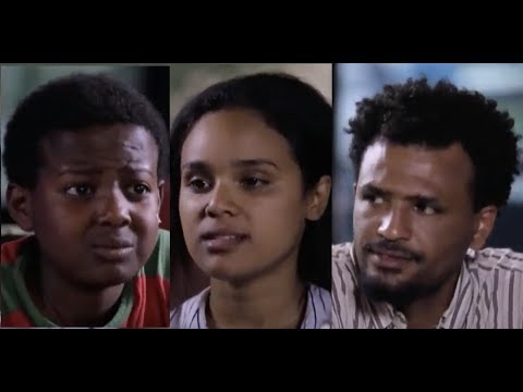 Ye Abedech Ye Arada lij 3 (Ethiopian film 2017)