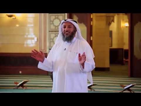 намаз Пророка Мухаммада ﷺ шейх Усман аль Хамис!